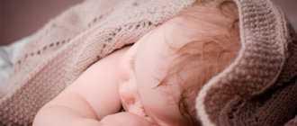 Малыш потеет во время сна