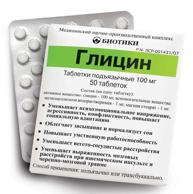 Для чего назначают Актовегин. Инструкция, отзывы и аналоги, цена в аптеках