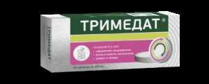 Таблетки Тримедат: инструкция, аналоги, отзывы и цены