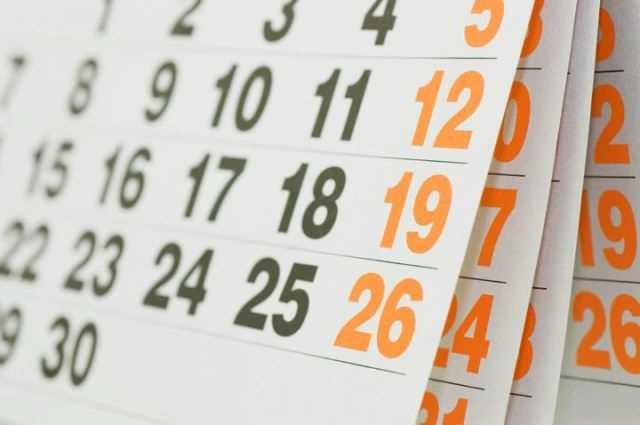 Как отдыхаем в марте 2019 года: официальные выходные, календарь